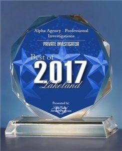 Alpha Agency 2017 Award
